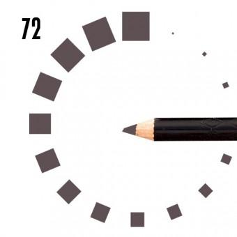 """Помада для БРОВЕЙ в карандаше""""РЕСНИЧКА"""", №72, темно коричневая"""